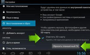 Как восстановить работу планшета на Android