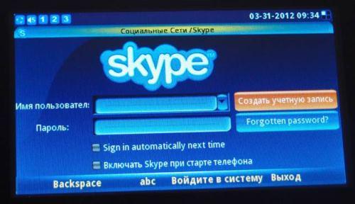 Как настроить Skype на планшете