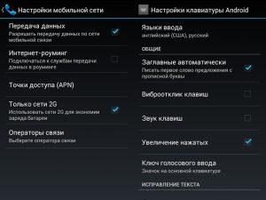 Как пользоваться NFC на Android