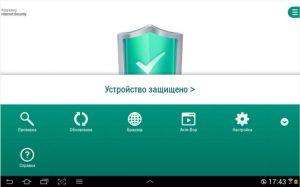 Kaspersky Mobile Security на Андроид для планшетов