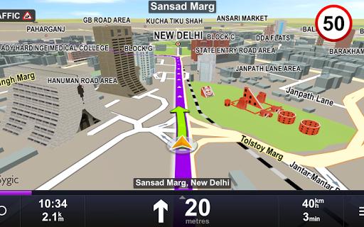 Навигация для Android