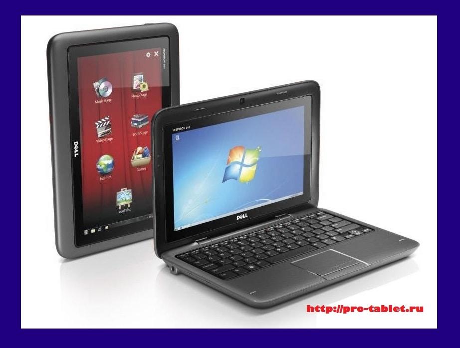 Ноутбук не видит планшет через usb