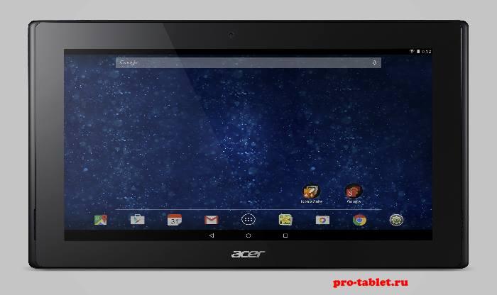 Недорогой но хороший планшет Acer Iconia Tab