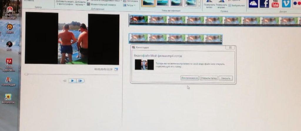 Как повернуть и сохранить видео
