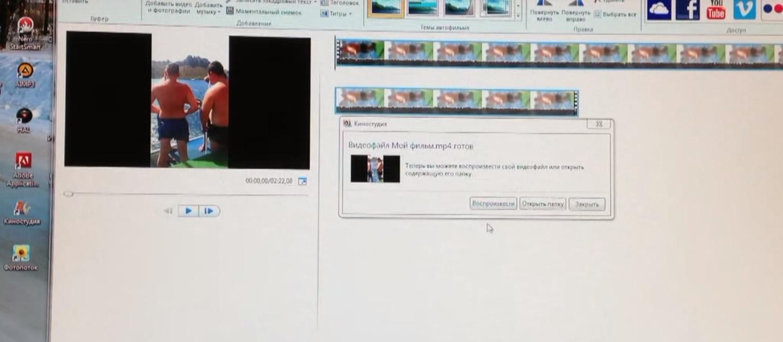 Как развернуть видео и сохранить скачать программу